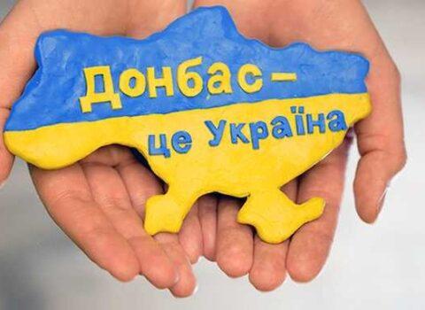 G-7 ölkələri və Avropa İttifaqından Donbasla bağlı birgə BƏYANAT