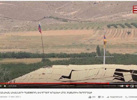 """""""Oradan rus bayrağını götürün, bu, rüsvayçılıqdır"""" – Ermənilərdən ruslara ETİRAZ"""